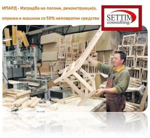 settim drvna industrija