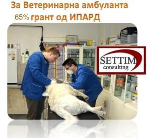 veterina